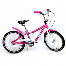 Велосипед 2-х колесный MARS RIDE 20